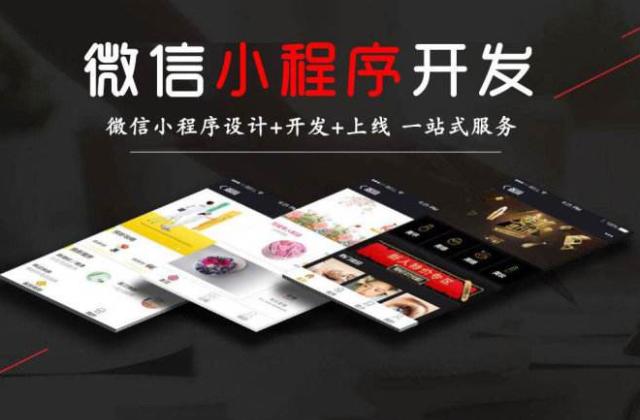 威海手机软件定制开发公司 欢迎咨询「青岛创斯特科技供应」