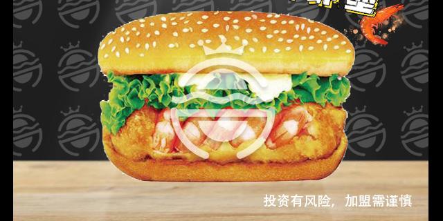 莱芜西式快餐汉堡店加盟电话,加盟