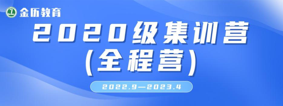 李沧区2020专升本报名时
