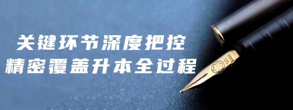 李滄區2019年專升本報考條件