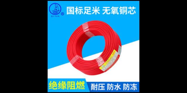 安徽全速聚氯乙烯绝缘电线咨询报价 值得信赖「上海起帆电缆供应」