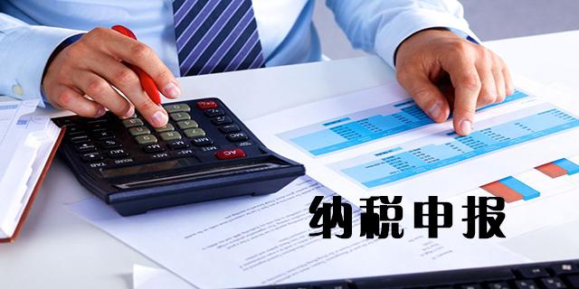 海東可信度高的代辦社保聯系方式「青海明計財稅咨詢服務供應」