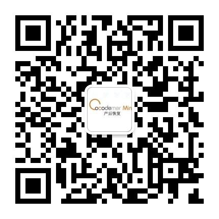 青海沐熙薇安健康管理咨詢有限公司