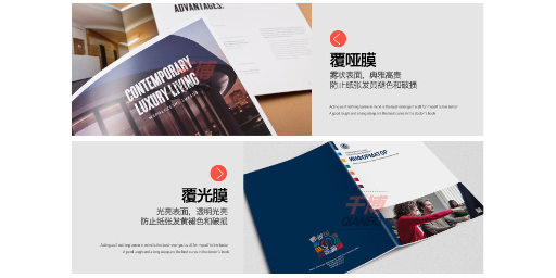 安徽珠光紙畫冊印刷當天出貨 包設計「上海千博印刷科技供應」