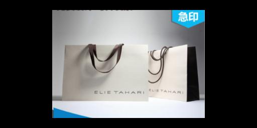 上海禮盒手提袋印刷哪家好,手提袋印刷