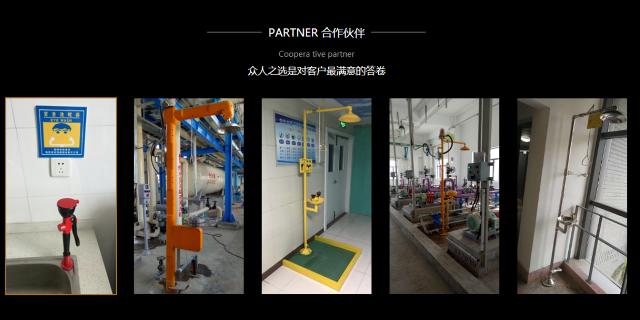 贵州批发洗眼器便宜 创新服务「上海司带实业供应」