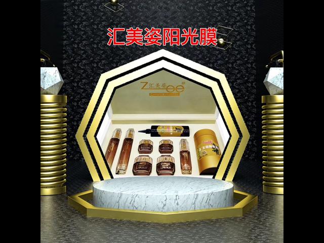 静安中医面膜阳光膜价格「上海倩菲儿化妆品供应」