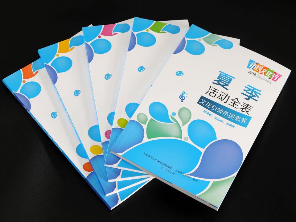 普陀区名片印刷印刷厂 欢迎咨询「上海乾美印刷科技供应」