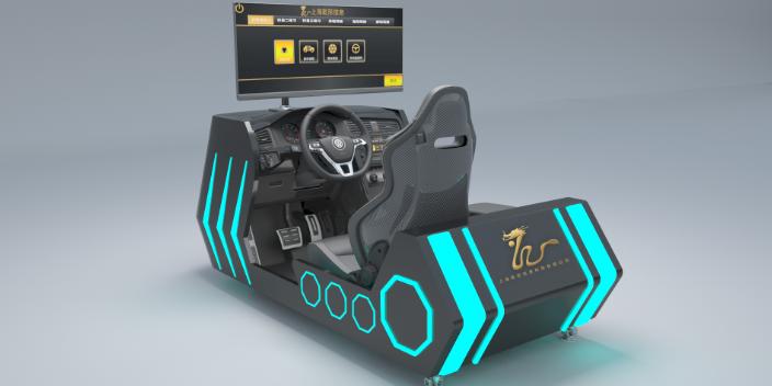 模拟驾驶技术 真诚推荐 上海乾形信息科技供应