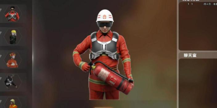 湖南VR消防培訓定制價格 誠信互利 上海乾形信息科技供應