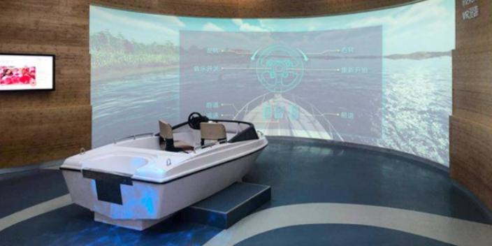 河南VR船舶駕駛培訓 貼心服務 上海乾形信息科技供應