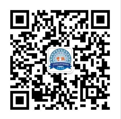 上海奇恒物流有限公司