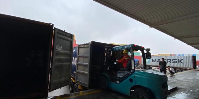 忻州到澳洲貨代公司 服務為先 青島躍海供應鏈供應