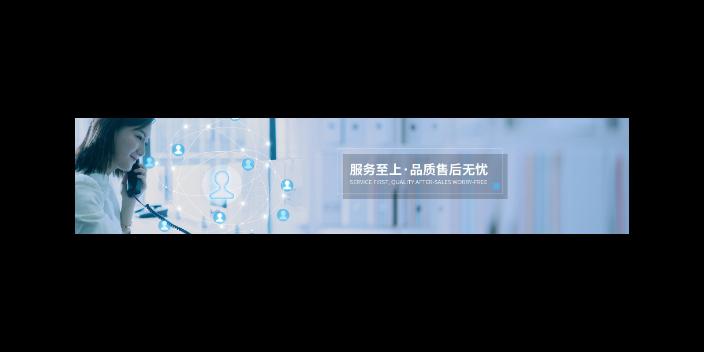 青浦区低温金属材料销售发展