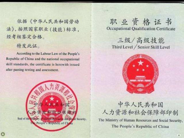 丹江口在哪办保育员证「洛阳青洛教育信息咨询供应」