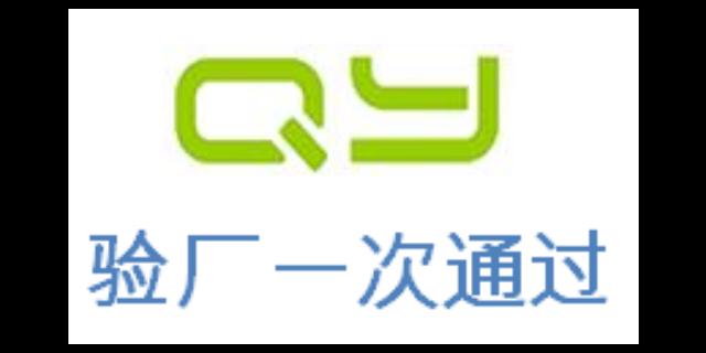 GSV反恐验厂_____GSV反恐验厂「上海倾禹企业管理咨询供应」