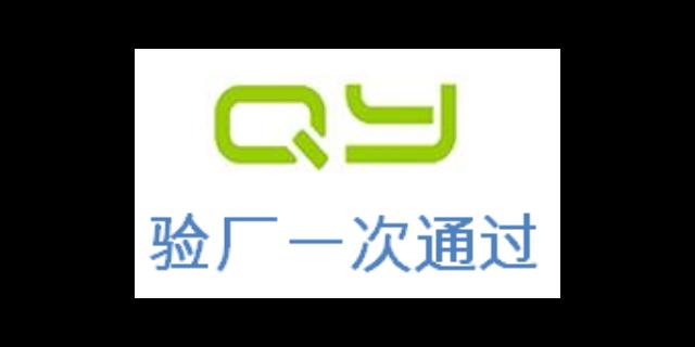 北京ESTS審核Higg FEM驗廠目的是什么有什么好處 真誠推薦「上海傾禹企業管理咨詢供應」