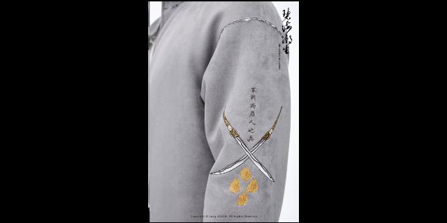 浙江中式服装定制「上海企鑫纺织供应」