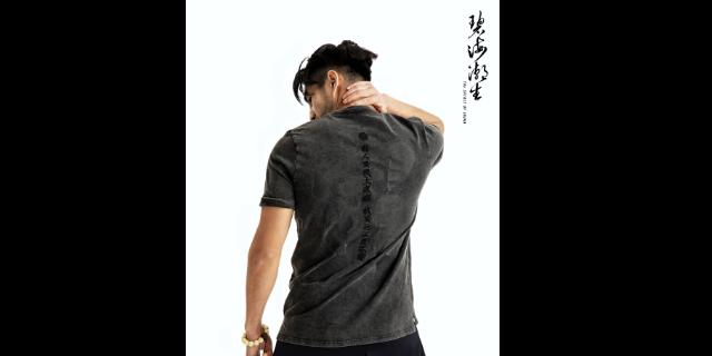 普陀區女士T恤設計生產「上海企鑫紡織供應」