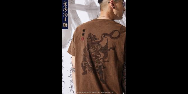 虹口区电商行业T恤定制「上海企鑫纺织供应」