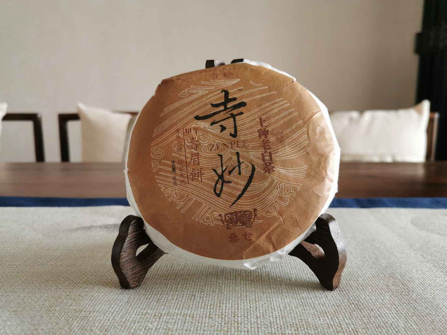 上海市黄浦区安静茶室乒乓