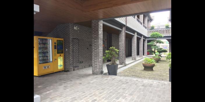 黃浦區刷臉支付自動售貨機加盟 推薦咨詢「全辰自動售貨機供應」