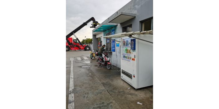 金山区智能自动售货机加盟「全辰自动售货机供应」