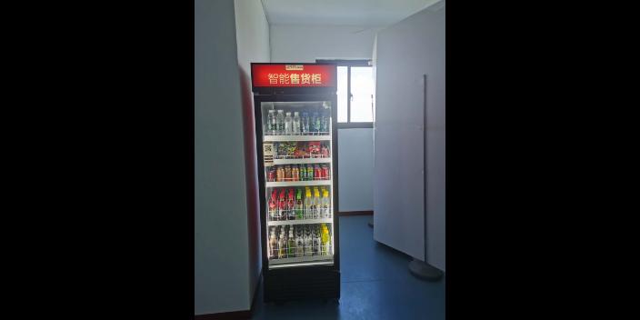 徐匯區零食自動售貨機**投放安裝 歡迎來電「全辰自動售貨機供應」