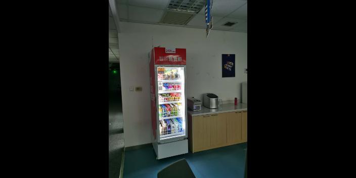 黄浦区新零售自动售货机投放合作