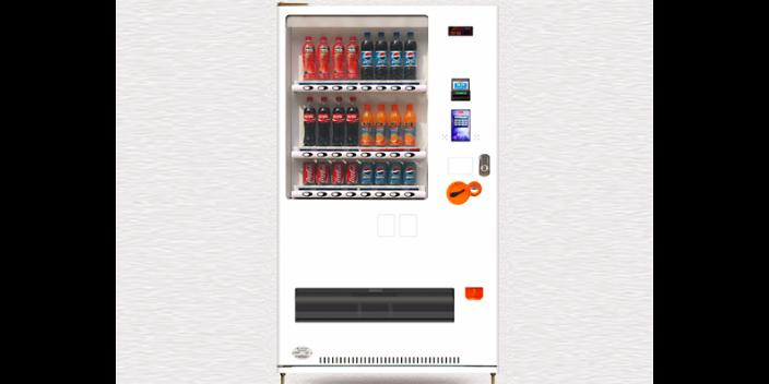 黄浦区24小时自动售货机运营商排名 推荐咨询「全辰自动售货机供应」