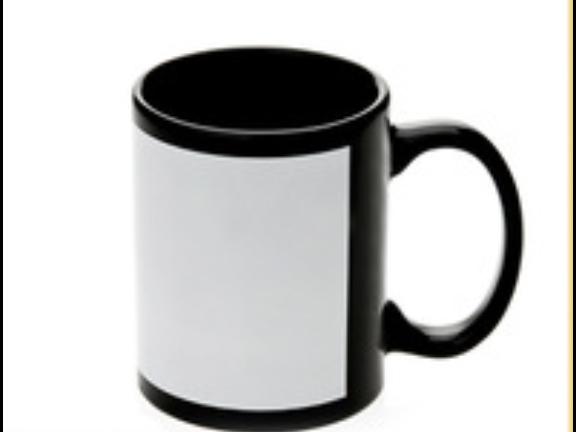 普陀区新型茶杯售后服务