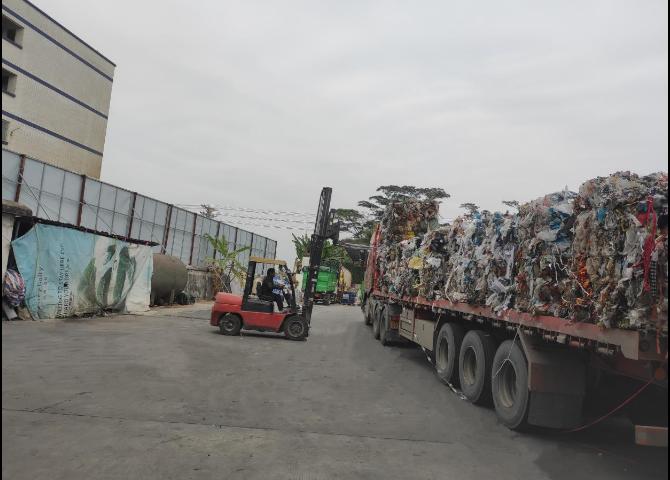 东莞市固体废物处置 信息推荐 东莞市莞清运环保科技供应