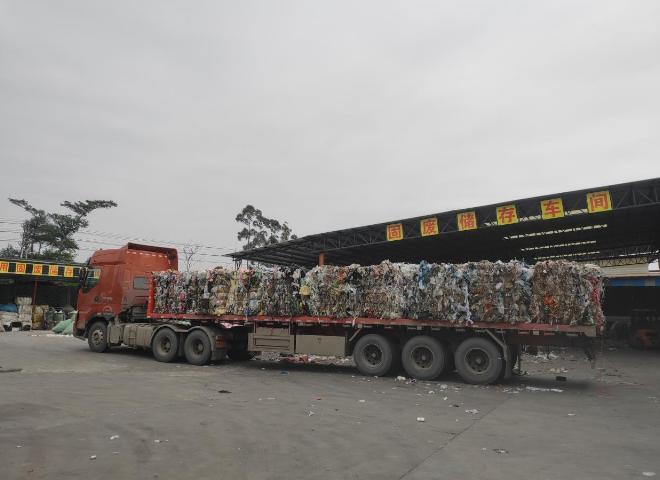固体废物的处理哪家好 推荐咨询 东莞市莞清运环保科技供应