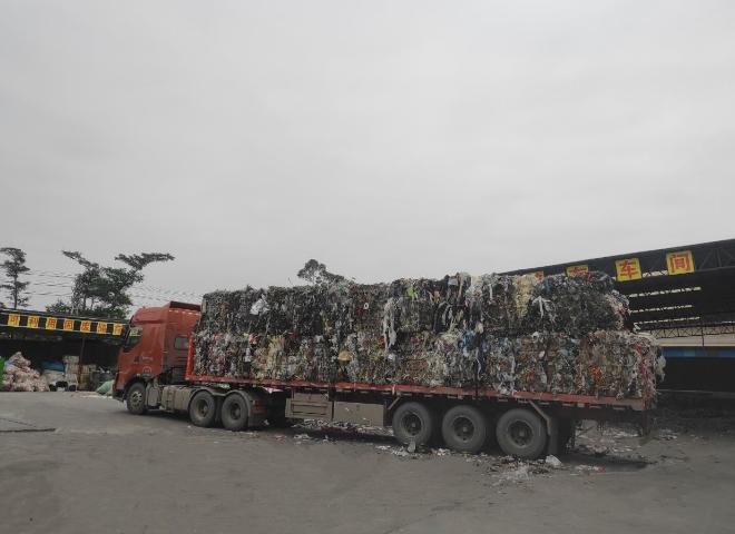 无害化垃圾处理业务价格 欢迎咨询 东莞市莞清运环保科技供应