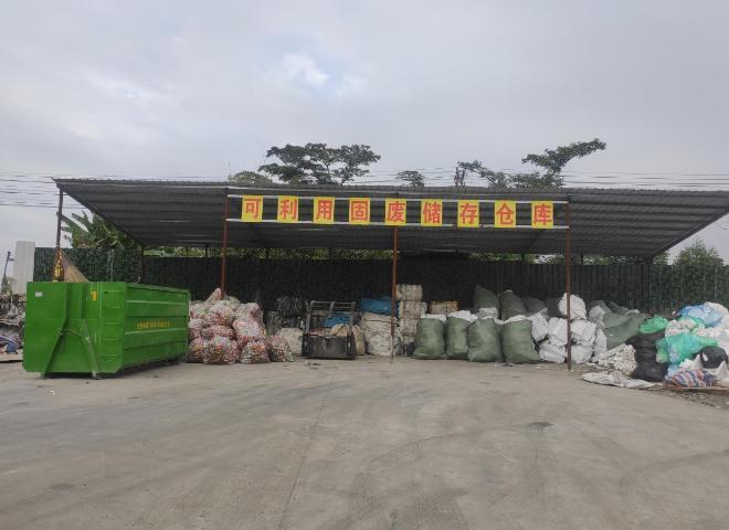 清运工业垃圾服务方案价钱 诚信为本 东莞市莞清运环保科技供应