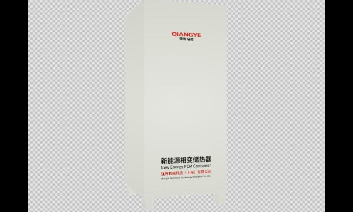 黑龍江相變儲熱器生產公司