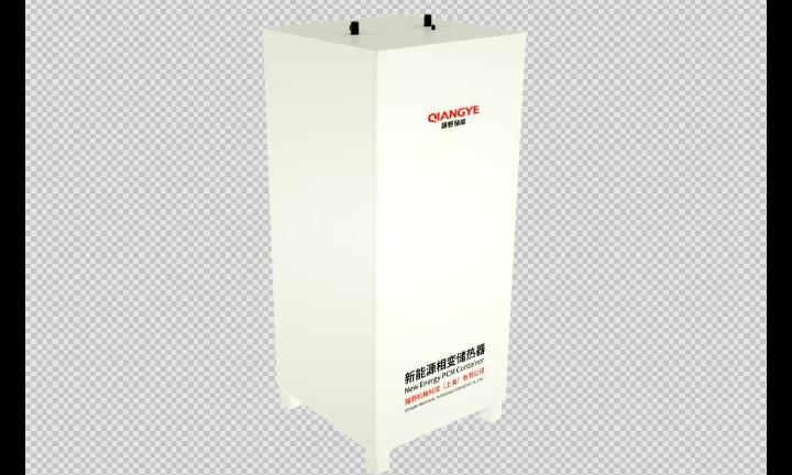 西藏电地暖采暖炉 创新服务「强野机械科技供应」