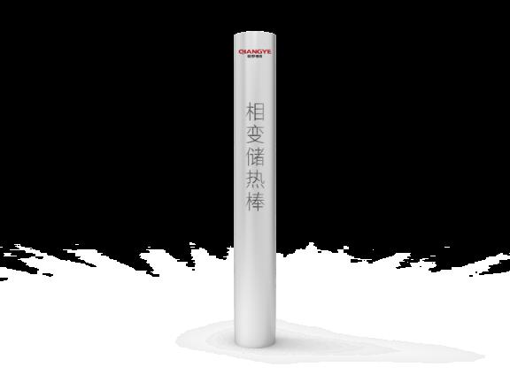 黑龙江电节能热水器供应商 来电咨询「强野机械科技供应」