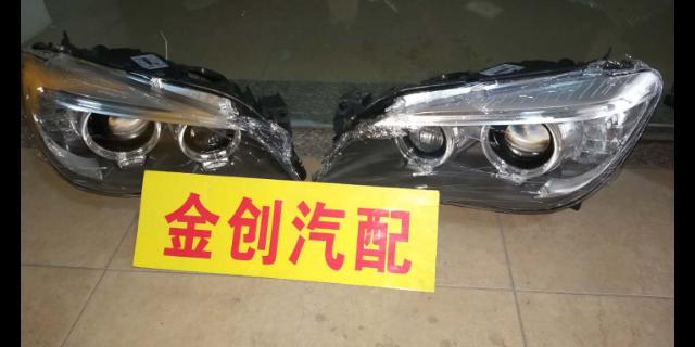 晋江汽车大灯升级要多少钱「泉州市金创汽配供应」