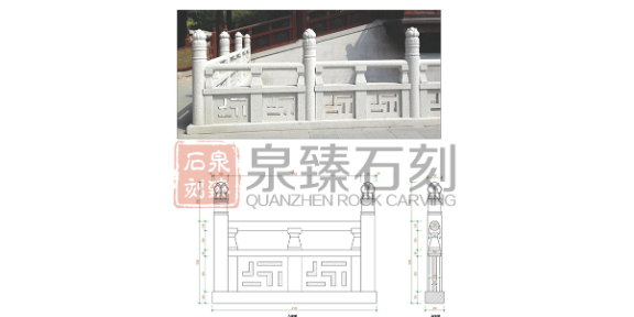 三明市政石雕护栏厂家,石雕栏杆