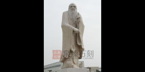 浙江石雕小和尚