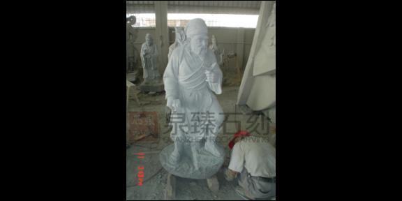 惠安孔子石雕像厂家,石雕人物