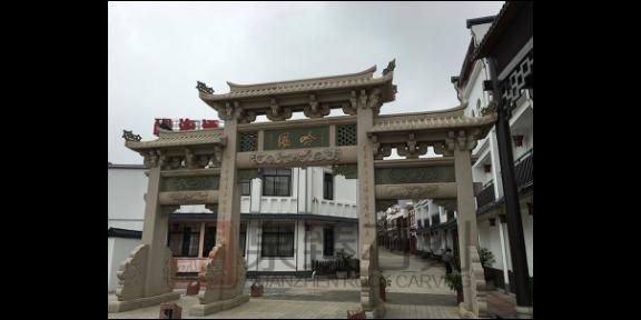 浙江公园景区入口牌坊石雕,石雕牌坊