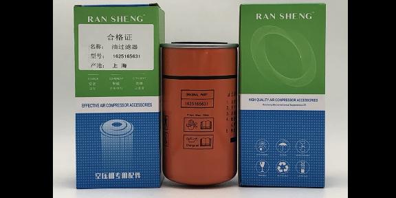 移动机空气过滤器好用吗 服务为先 上海冉圣机电设备供应