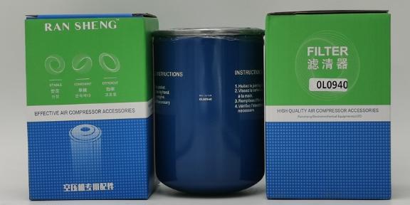 空压机油滤芯价位 创新服务 上海冉圣机电设备供应