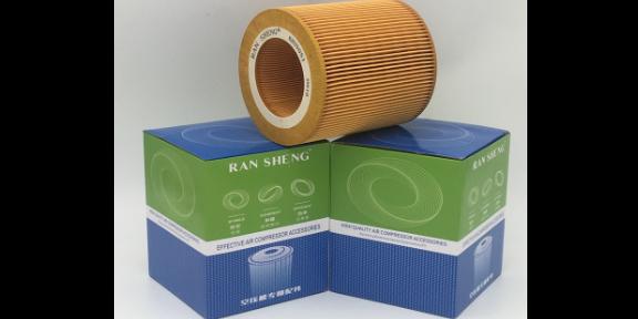 曼中球形排水器哪里买 真诚推荐 上海冉圣机电设备供应