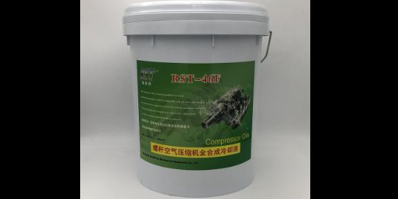 压缩机润滑油供应商 服务为先 上海冉圣机电设备供应