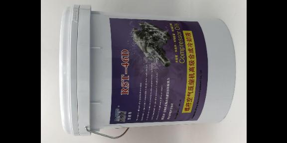 海联RST-46 诚信为本 上海冉圣机电设备供应