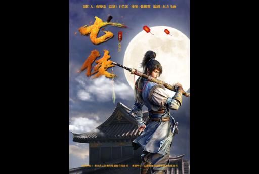杭州动作片剧本征集「探索远方影视供应」