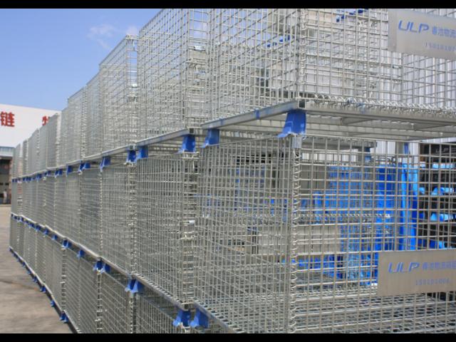 北京蔬菜倉儲籠銷售廠家 歡迎咨詢 上海睿池供應鏈管理供應